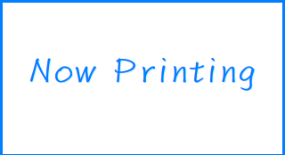 ps3_icon:nowprinting.png