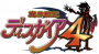 ps3_icon:bljs:10095.png